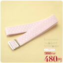 [women-fitting-waist] Waist belts with S shaped steel made attachment. [Made in Japan]fs04gm
