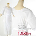 [women-kimono-slip]Under wear slip for kimono, made of quality cotton gauze, Backside of neck 10cm S M L LL[Made in Japan]fs04gm