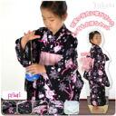 Kids-yuk8163_06