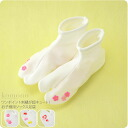 Japan-made children's embroidered socks tabi beans every mouth rubber type stretching / 15-16 17-18 19-20 cm fs04gm