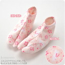 GL [Kids-Shichi-Gosan] Stretchy Thermal Japanese Split Toe Socks For Kids/ Elasticated Cuff/ Fluffy/ fs04gm [Designed In Japan]