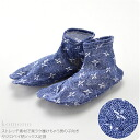 "GL [Kids-Shichi-Gosan] Kids Japanese Split Toe Socks ""Tabi""/ For Little Boys/ fs04gm [Designed In Japan]"