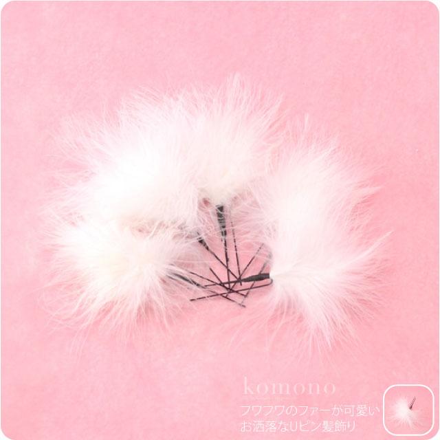 【和装髪飾り】髪飾り 六角 2012/5本入り Uピン 6782