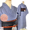 [women-kimono] washable ready lined Kimono/ ghitta-shiborih (A method of dyeing uncolored spots) (Big)/ MEL [Designed in Japan]