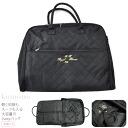 GL [Women-Bag] Quilting Kimono-Bag/ Kimono Carry Bag With a Detachable Drawsrting Pouch/ fs04gm