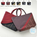 GL【Women-bag】Tsumugi (Dyed Yarn Woven) Fabric made and fine creped Light hand-bag/200g
