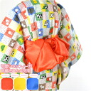 [kids-heko-obi] Polyester Heko-Obi (Type of sash which is soft and fluffy, and can wear with a Yukata.) for kids/ 250 280 300 350cm[Designed in Japan]