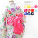 GL[kids-obi] Kids Ombre Tie-Dye Pure Silk Heko-Obi Outer Sash for Yukata/ Length:300cm [Designed in Japan]fs04gm