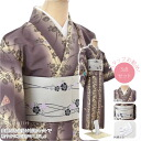 GL[women-kimono]  12Th Edition Womens Lined Kimono Dressing 3 Item Set/ M Size[Designed in Japan]  fs04gm
