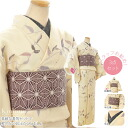 Komon-odekake set series 4 M-L size / translation set 3-point deals with i lined kimono  belt pattern Kimono j fs04gm
