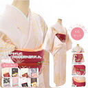 GL[women-kimono] Women's Kimono Dressing 4 Item Set/ 28-35[Designed in Japan]fs04gm