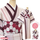 GL[women-kimono]  Womens Lined Kimono Dressing 2 Item Set/ L Size #13015[Designed in Japan]  fs04gm