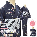 GL[women-kimono-set] Womens Lined Kimono Dressing 2 Item Set/ M Size[Designed in Japan]  fs04gm