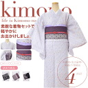 Odekake set cute adult M, L size and thin purple weeping cherry tree, set of 4 ( lined kimono Nagoya-Obi tender belt tightener ) 1-3 fs04gm