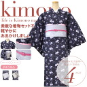 Odekake set cute adult M, L size, Peony Arabesque 4-piece set ( lined kimono Nagoya-Obi tender belt tightener ) 1, 2 fs04gm