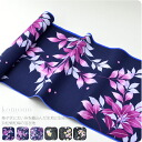 Ladies Dancewear Hamamatsu cotton plum yukata: Navy land & Black ground for teaching fs04gm