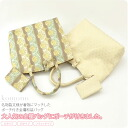 Pouch with Gold Brocade kimono bag fs04gm