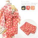 GL[kids-obi] TSUMORI CHISATO Girls Heko-Obi Outer Sash for Yukata[Made in Japan]fs04gm
