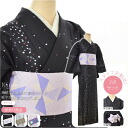 Outing of Obi set unlined kimono S size / 2 point set (unlined kimono uniform belt)