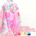 GL[kids-obi] Kids Ombre Tie-Dye Heko-Obi Nylon Outer Sash for Yukata/ Length:300cm [Made in Japan]fs04gm
