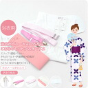 [women-fitting-set] RAKURAKU/Kitsukebijin/Yukata dressing set/Japanese Accessories Set ( Includes 5 items)[Designed in Japan]