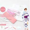 GL[women-fitting-item] Yukata Dressing-Up 5 Accessories Set [festival/matsuri] [bon-odori][Designed in Japan]fs04gm