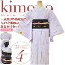 Hey lovely you can set 4-piece set L size, pink tea Arabesque i lined kimono Kyoto Fukuro tender g j fs04gm