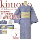 GL[women-kimono] Kimono Dressing Set including 5 items / L Size Kimono [Designed in Japan] fs04gm