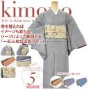 GL[women-kimono] Kimono Dressing Set including 5 items / M Size Kimono [Designed in Japan] fs04gm