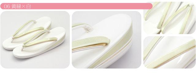 【草履単品】女性用 礼装用草履A-20/M・L 花緒・芯エナメル加工3枚芯1の3