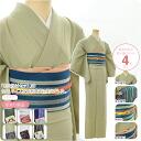 GL[]  Toatal 4 Items For Women/ Kimono/ Obi-Jime (Sash Fastener)/ Nagoya-Obi (Kimono-Sash)/ Obi-Age (Sash Puller) [Designed In Japan] fs04gm