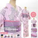 GL[] A Set Of Lined Kimono, Obi-Age, Obi-Jime & Nagoya-Obi For Women/ Total 4 Items/ M Size/ 1-6 [Designed In Japan] fs04gm