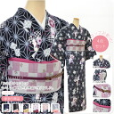 GL[] A Set Of Lined Kimono, Obi-Age, Obi-Jime & Nagoya-Obi For Women/ Total 4 Items/ L Size [Designed In Japan] fs04gm