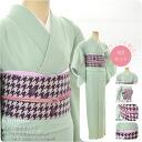 GL[women-kimono] Women's Chic Colored Kimono Dressing Set: 4 Items / Size: S [Designed in Japan] fs04gm