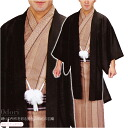 "GL[] Men's Readymade Haori (Kimono Coat)/ Plainly Woven Gauze Fabric ""Komaro""/ p54 [Designed In Japan] fs04gm"