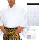 GL[] King Size White Plain Color Roll Of Satin Cloth/ Polyester Fabric/ For Tailoring Kimonos/ [Designed In Japan] fs04gm