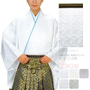 GL[] King Size Plain Color Roll Of Satin Cloth/ Polyester Fabric/ For Tailoring Kimonos/ [Designed In Japan] fs04gm