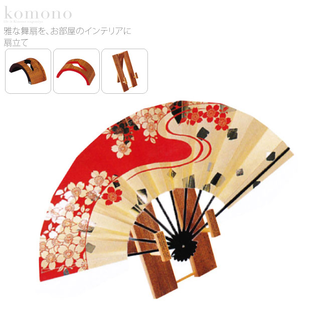 Japanese Fan Stand : Japanese folding fan stand images