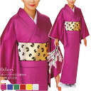 GL[] Women's Kimono Cloth/ Roll Of Cloth/ Lame Decorated/ p30 [Designed In Japan]