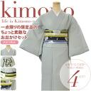 GL[] A Set Of Shark skin Patterned Gray Color Lined Kimono, Obi-Age, Obi-Jime & Nagoya-Obi For Women/ Total 4 Items/ M & L Size [Designed In Japan] fs04gm