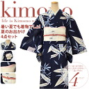 Summer outing set one size fits most / 4-piece set (still weave blue unlined kimono Matsuura opened Nagoya Obi silk 絽chirimenn tender silk lace sash)