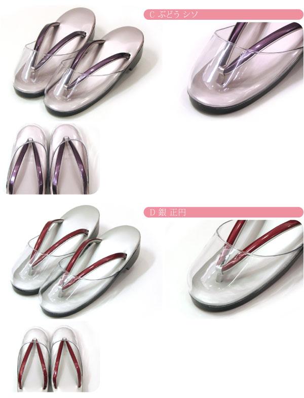 女性用 時雨履き・雨草履 ウレタン底 爪皮付き LLサイズ 25cm