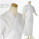GL[women-slip] Women's Takashima-Tidimi Creped White Hanjuban-Slip with Ready Made Collar, for Kimono or Yukata Under Dressing/11419 [Festival/Matsuri/Bon-Odori][Made in Japan]fs04gm
