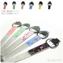 GL[Japanese-Yasuri] Japanese nail file patterned with cute Japanese doll[Designed In Japan]  fs04gm