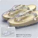 [women-zori-cover] Protective cover for Japanese sandal/ L size  Can be used even for some LL size Japanese sandals [Designed in Japan]