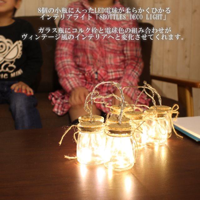 LED����ƥꥢ�饤�� LED�饤�� �ץ쥼��Ȥ˺�Ŭ ���ե� ����ƥꥢ�饤��