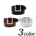 All three colors of simple buckle belt ★ men leather belt American casual system lock system