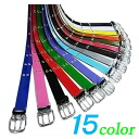Enamel belt colorful enamel material is very popular! 15 Color ★ fashion staple buckle belt