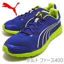 400 PUMA( puma) bolt farce マザランブルー / white / puma silver / lime punches