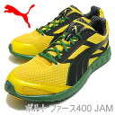Spectra yellow / Amazon / black 400 JAM Firth Volt PUMA (PUMA)